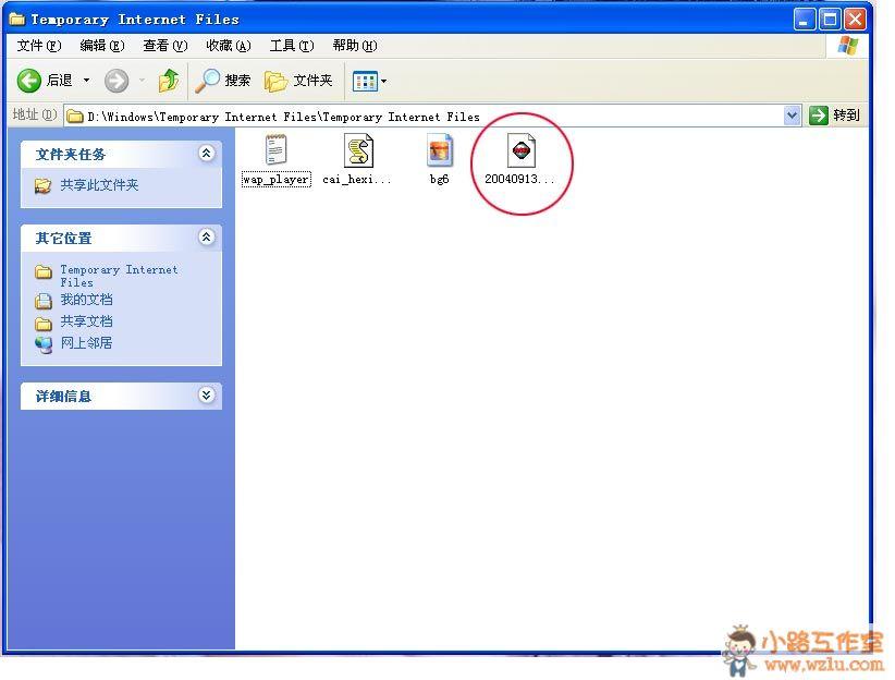 如何恢复QQ空间误删的照片 恢复误删QQ空间相册照片方法