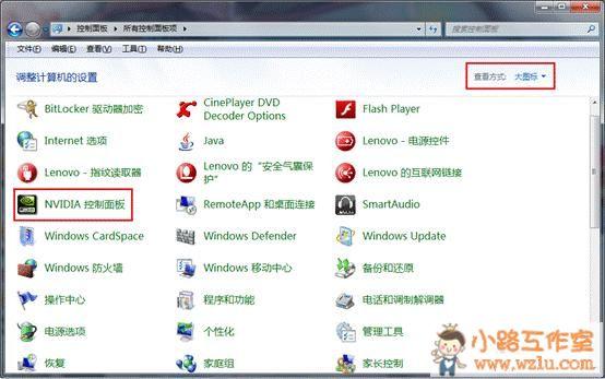 NVIDIA图形卡的双显示器设置方法_计算机软件和应用程序_IT /计算机_数据